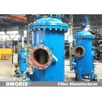 China Automatic backwash filter CE/ISO9001/ASME on sale