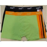 Buy cheap OEM Spandex / Cotton Stretch Knitted Personalised Underwear for Men product