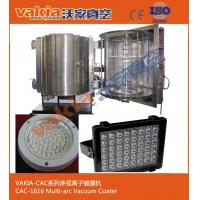 Buy Reflect Cup Vacuum Metalizing Equipment / Reflect Lamp PVD Coating Machine at wholesale prices