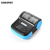 OLED Display Mobile Thermal Printer Easy Operated With Bluetooth Host Function for sale