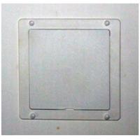 Buy cheap steel access panel product