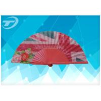Buy cheap Advertising Wooden Folding Hand Fans With Painted wooden handle For Wedding Favors product