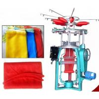 Buy cheap Mesh Bag machine  product