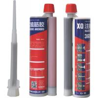 Quality High Performance Chemical Anchor Adhesive 650ml 1:1 SGS Certification for sale