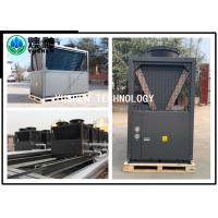 Quality Durable Small Air Source Heat Pump / Air Exchange Heat Pump Low Noise for sale