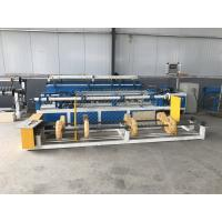 Buy cheap Best price Diamond Shape Mesh Chain Link Fence Making Machine Mechanical Automatic Roll Wire Mesh India from wholesalers