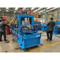 Quality Heavy Duty Design CZ Automatic Interchangeable Purlin Roll Forming Machine for sale