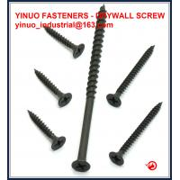 Buy cheap small box packing Drywall Screw from wholesalers