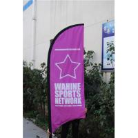 China Outdoor Advertising Feather Flags Custom Double Sided on sale