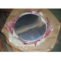 Buy cheap Cooking Boiler 3004 Commercial Grade Aluminum Circular Plate Heat Treatment product