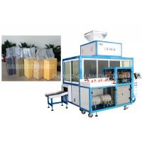 Quality High Speed Wheat Vacuum Pouch Packing Machine 800 Bag One Hour for sale