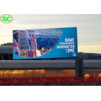 Quality full color outdoor led sign Video Curtain Panel 10mm 1R1G1B For Advertisments for sale