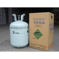 Buy cheap Refrigerant Gas R134a from wholesalers