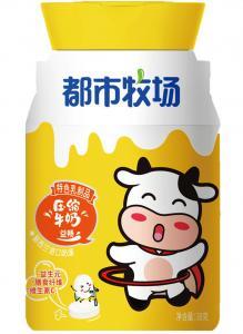 China Vitamin C Dietary fiber Prebiotics Milk tablet / 38g per bottle Health care products for children Milk candy on sale