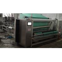 Buy cheap Exported to Japan all servo large high-speed non-woven fabric cutting machine product