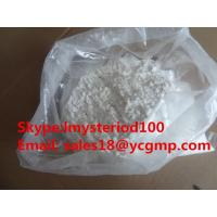 China 99% Bodybuilder Raw Steroid Powders Testosterone Undecanoate For Strength / Test U CAS No 5949 -44-0 on sale