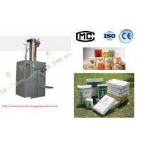 Quality DCS-25PV3 Automatic Powder Packing Machine For 25 Kg Bag Packing for sale