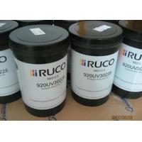 Quality Screen Printing Consumables PE / RUCO / UV Screen Printing Ink ROHS certificated for sale