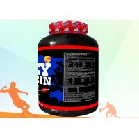 Buy cheap Bodybuilding nutrition supplements healthy protein powder for muscle gain product
