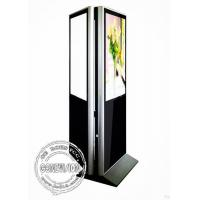 Quality 65inch Double Side LCD Screen Advertising Sign Video Player Kiosk Digital Signage with Remote Managing Software for sale