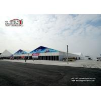 Buy cheap Strong Frame White Outdoor Party Tents With Printing For Temporary Carteen from wholesalers