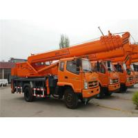 Buy cheap 6 -8 Ton Hydraulic Truck Mounted Crane With 4 OutriggerTelescopic Boom 26M - 30M from wholesalers