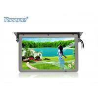 Buy cheap 19 inch Motorized Roof Bus LCD Monitor with Stepper Motor , Built in SD / USB / HDMI Port product