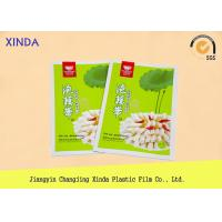 China Flexible Printing Vacuum Seal Food Bags , Freezer Vacuum Packed Storage Bags on sale