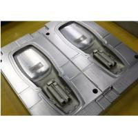Quality OEM home appliance plastic injection molding for sale
