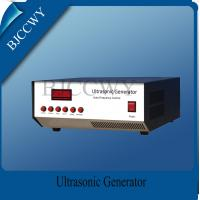Ultrasonic Atomizing Digital Ultrasonic Generator for sale