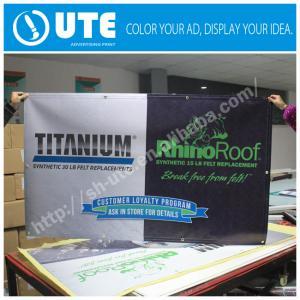 Quality digital banner print outdoor pvc banner advertising vinyl street banner for sale