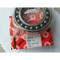 China Stainless / Chrome Steel FAG Ball Bearing Self - Aligning Ball Bearing 2215-TVP on sale