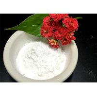 Buy cheap Cas No 61-90-5 High Pure L-Leucine Powder For Food Flavor , Food / Medicine Grade product