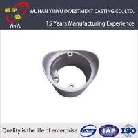Quality Wear Resistant Prototype Investment Casting Stainless Steel Engine Parts Customizable for sale