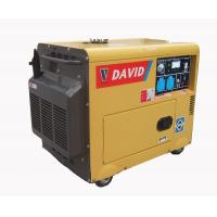 Buy cheap Silent Diesel Genset Range form 8 to 600KW product