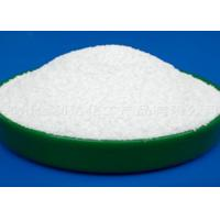 Quality SPC Sodium Percarbonate Household Care Raw Materials for synthetic detergent for sale