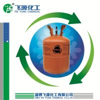 China Mixing refrigerant gas R404A on sale