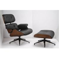 Quality Hot Popular Design Wing Chair and Ottoman ---Leisure Lounge Chair for sale