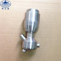 Buy cheap KZ30 High impact rotary tank washing nozzle for tanks to diameter to diameter 3m from wholesalers