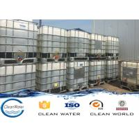 Textile Dyeing Wastewater Treatment  colorless  liquid CW-08 water decoloring agent