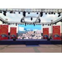 Buy cheap P8 Video Outdoor Stage Led Screens Display High definition Super Slim , Ip65 from wholesalers