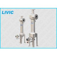 China High Efficiency Liquid - Solid Separators VS Series For Industrial SGS Approved on sale