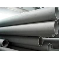 Quality Nickel - Chromium - Iron based Inconel Tube Inconel600 TS 640MPA High Plasticity for sale