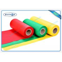 China Disposable Laminated Non Woven Fabric on sale