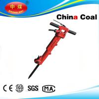 Quality Pneumatic picks TPB-40 for sale