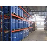 China 80% Disinfectant Benzalkonium Chloride CAS No.:8001-54-5 on sale