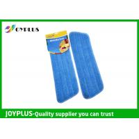China HP0810R Floor Cleaning Products Mops Pva Mop Refill With Printed Head Card on sale