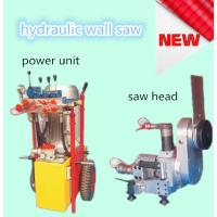 Quality steady and safe BS-600TM Portable hydraulic concrete wall saw machine for sale