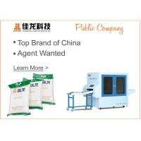Quality Automated Vertical Vacuum Packaging Machine For Flour / Wheat for sale