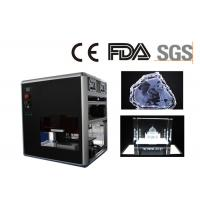 Quality Small Air Cooling Gift Engraving Machine for Glass and Crystal CE / FDA Certificated for sale